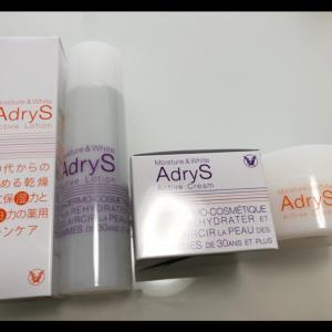 大正製薬 スキンケアブランド「AdryS」(アドライズ)