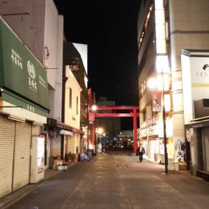 おやすみなさい(*^-^*)☆