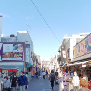 今日の鎌倉☆