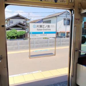 行ってまいります(*^-^*)☆