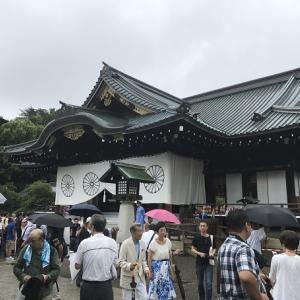 ちょいら江戸の観光ざんす…の巻き !