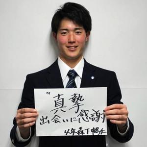 広島東洋カープのドラフト結果は100点満点