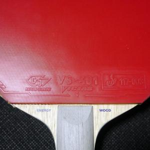 VS401を攻撃型として五枚合板で使うのは難しい