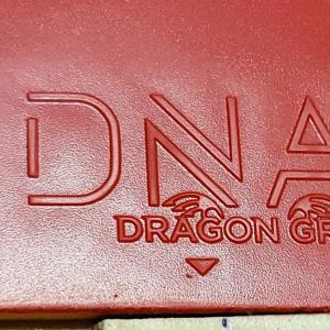 ドラゴングリップの結論
