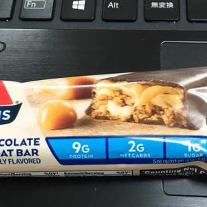 糖質2gなのにスニッカーズなアトキンスカラメルチョコレートピーナッツヌガット