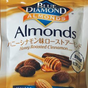 ハニーシナモン味ローストアーモンド を食べました!
