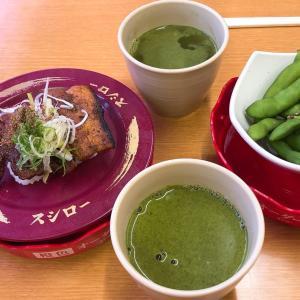 スシローの匠の一皿(中国菜エスサワダ 澤田シェフ )食べてきた♪