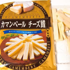 今日の夜ご飯 カマンベールチーズ鱈