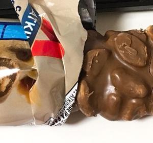 ダイエット減量チョコレートバーのお勧め品!Atkins, キャラメルチョコレートナッツロールバー
