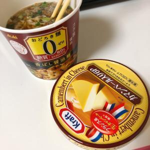 【糖質0】おどろき麺0香ばし醤油が美味しすぎ♪
