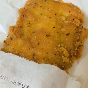 濃厚とろ~りチーズチキンむね【セブンイレブン】が美味しすぎてパニック!
