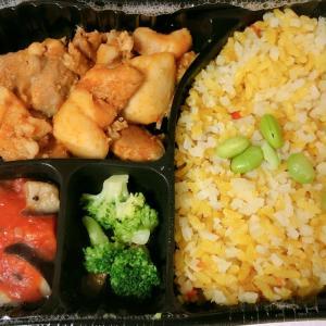 カリフラワーご飯を初めて食べた感想♪TOPVALUカレーピラフとタンドリー風チキン