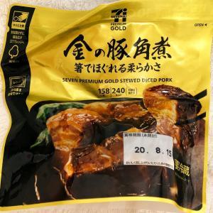 (セブン)金の豚角煮を食べてみた♪
