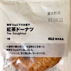 無印良品の糖質10g以下の紅茶ドーナツ