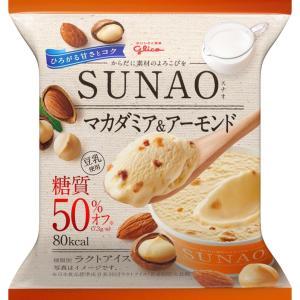 SUNAO マカダミア&アーモンド 糖質50%オフを食べました!