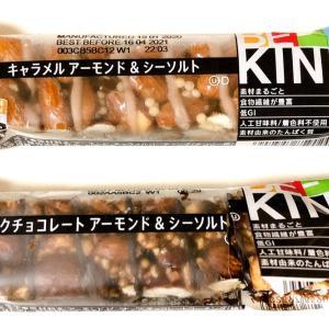 KIND Bars美味しすぎ!アーモンドがぎっしりすぎて顎がすごく疲れる嬉しい悩み(&