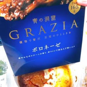 レトルトボロネーゼをパスタなしでそのままシチューのように食べる
