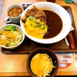 すき家の「横濱オム牛カレー」と唐揚げ★