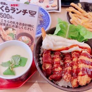 くら寿司のミックスフライ丼ランチとチーズポテトとチーズケーキとブロッコリーサラダと・・・
