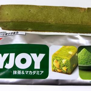 SOYJOY(ソイジョイ) 抹茶&マカダミア 新作を食べました★