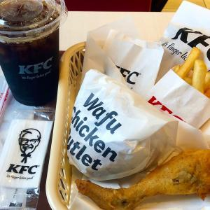 久しぶりのKFCフライドチキン #和風チキンカツサンドBOX #ゆず胡椒チキン #KFC