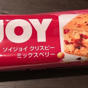 ソイジョイクリスピーのミックスベリーが美味しすぎた♪