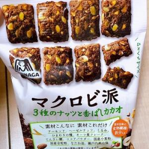 こいうのが好き マクロビ派のチョコ味♪187Kcal