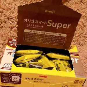 糖質制限中でもダイエット中でも食べても太らないチョコレートオリゴスマートSuper