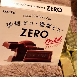 砂糖ゼロ、糖類ゼロなのにまろやかな口どけの、ロッテの独自技術で作られたおいしいチョコレート。