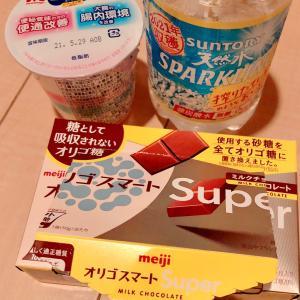 全然太らないチョコレート♪夢のよう♪オリゴスマートスーパー!!太らねー