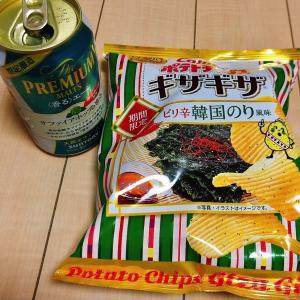 <香る>エール。←昼飲みにお勧めらしい。あとはギザギザポテチの韓国のり風味