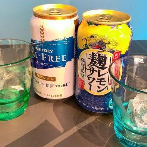 相方さんと夏休み② ホテル室内飲み!麹レモンサワー優勝!