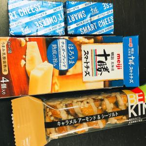 たまにはチーズとKIND Bars【神食】今日もKIND Barsだし一生大好きです♪