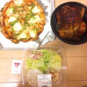 ガストのローストチキンとマルゲリータピザを大食い?!