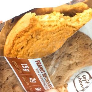 アイハーブでお勧めな美味しすぎるプロテインクッキー♪ #ピーナッツバター