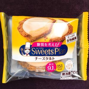 【スイーツプラン】糖質を考えたチーズタルト  糖質:11.6g 食物繊維:7.5g