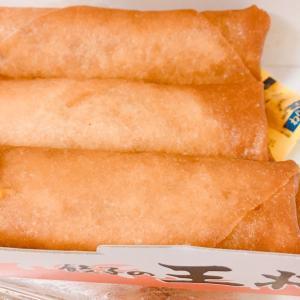 王将で餃子の次に好きな食べ物♪ #餃子の王将 #春巻き #はるまき