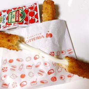 今日もまたこれ♪のび~るチーズスティック+ケチャップ