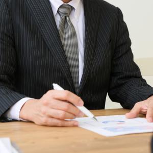 【コロナ対策】住宅ローン返済条件の変更の状況について