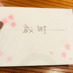 5月の土日祝日無料相談会