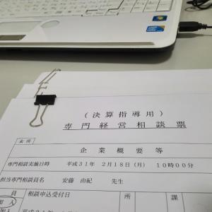 【確定申告が開幕】高橋英樹さんが今年も初日に申告!