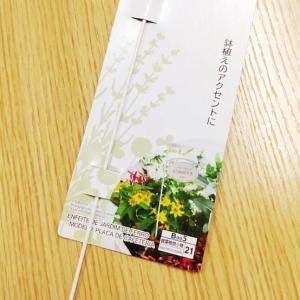 【ふせん棒】百円ショップのグッズでふせんのお家を作ってみた。(ふせんタワー)