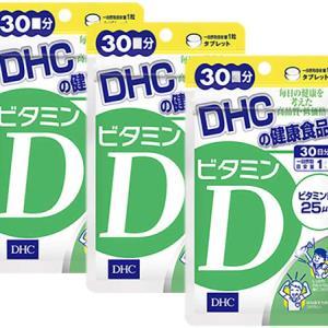 ビタミンD補給がインフルエンザとCOVID-19の感染と死亡のリスクを減らす