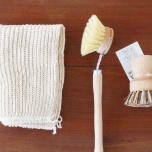 北欧生活雑貨|木製ディッシュブラシ、ディッシュクロス