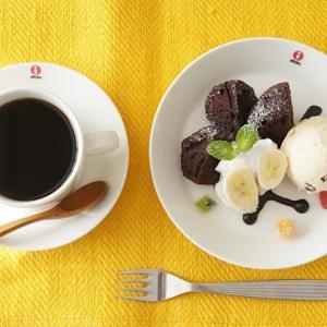 北欧食器|イッタラ ティーマの食器でコーヒータイム