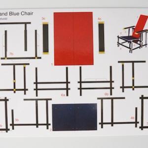 アート雑貨|コルビュジェ「紙模型ポストカード」