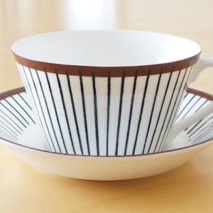 北欧食器『グスタフスベリ Gustavsberg スピサ リブ ティーカップ&ソーサー』