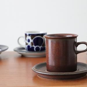秋色の食器『ARABIA(アラビア)Ruska(ルスカ)コーヒーカップ&ソーサー』