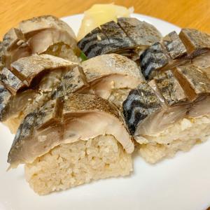 「嵐にしやがれ」で紹介されていた銀鯖の棒鮨がやって来た〜♡