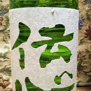 伝心 「稲」 純米酒